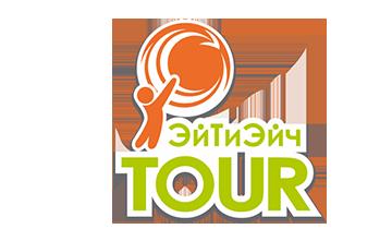 ЭйТиЭйч Тур - турагентство в Гомеле, низкие цены, лучшие туры